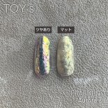 TOY's×INITY フラグメント オーロラ 0.3g T-FMA2 イエロー