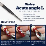 Style y Acute angle L  SY-AAL (アキュートアングル)