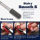 Style y Acute Smooth S SY-SS