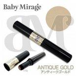 Baby Mirage ベビーミラージュ STELA STICK ステラスティック 0.5g アンティークゴールド