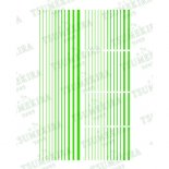 <img class='new_mark_img1' src='https://img.shop-pro.jp/img/new/icons15.gif' style='border:none;display:inline;margin:0px;padding:0px;width:auto;' />ネイルシール TSUMEKIRA es ツメキラ エス ES-NLI-104 ネオンライン ネオングリーン