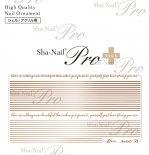 ネイルシール Sha-Nail Pro PLUS 写ネイルPro プラス RUMI-PAL02 art line -Whiskey Brown- / アートライン ウイスキーブラウン