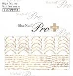 ネイルシール Sha-Nail Pro PLUS 写ネイルPro プラス RUMI-PWL01 wave line -Gold- / ウェーブライン ゴールド