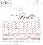 ネイルシール Sha-Nail Pro PLUS 写ネイルPro プラス RUMI-PWL02 wave line -Whiskey Brown- / ウェーブライン ウイスキーブラウン