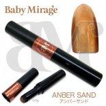 Baby Mirage ベビーミラージュ STELA STICK ステラスティック 0.5g アンバーサンド