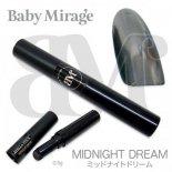 Baby Mirage ベビーミラージュ STELA STICK ステラスティック 0.5g ミッドナイトドリーム
