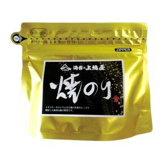 有明産 高級焼のり(8切 56枚入)