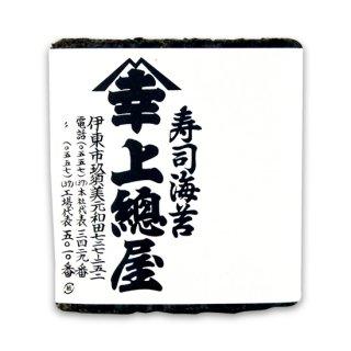 業務用 焼のり 板のり No.35(100枚)