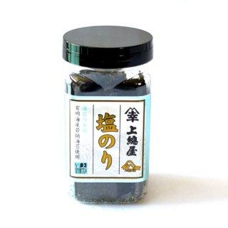 塩のり 叶(10切 50枚入)