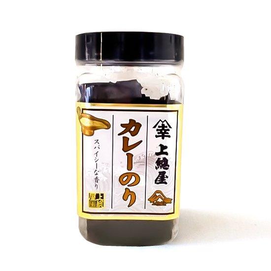 味付海苔 味付 カレー海苔(8切40枚入)
