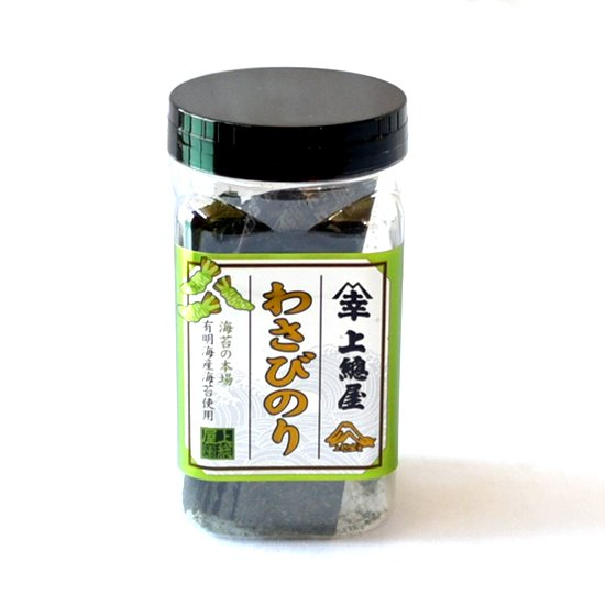 味付海苔 味付 わさび海苔(8切40枚入)