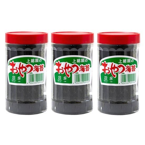 味付海苔 おやつのり(8切48枚入/3本)