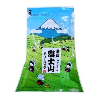 富士山 深蒸し茶ティーバッグ(5g×15個入)