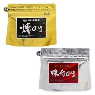 有明産 高級焼のり・味付のりギフトセット