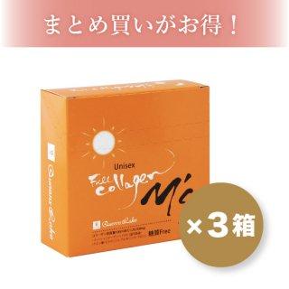 【まとめ買い】フィルコラーゲンM'S(unisex)3箱