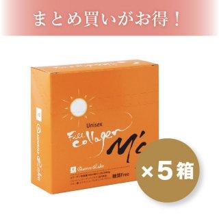 【まとめ買い】フィルコラーゲンM'S(unisex)5箱