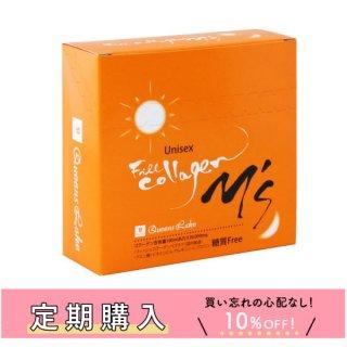 フィルコラーゲンM'S(unisex)30包【定期購入】
