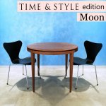 〇Time&Style edition Moon Round table