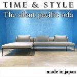◆TIME&STYLE/The silent pacific sofa
