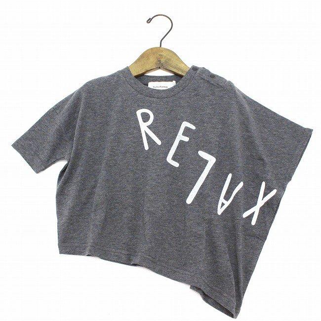 【nunuforme】 RELAX アシンメトリーTシャツ (チャコール) 85-125cm