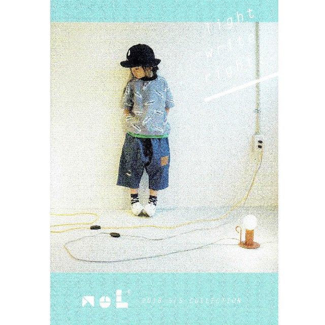 【MoL】2018年春夏物カタログ