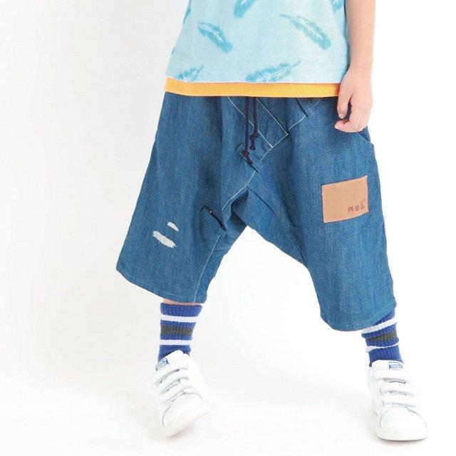 【MoL】クラッシュサルエルパンツ|ブルー|90-140cm