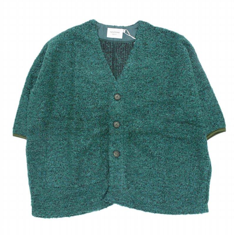 【nunuforme】ワイドカーディガン|グリーン|95-145cm