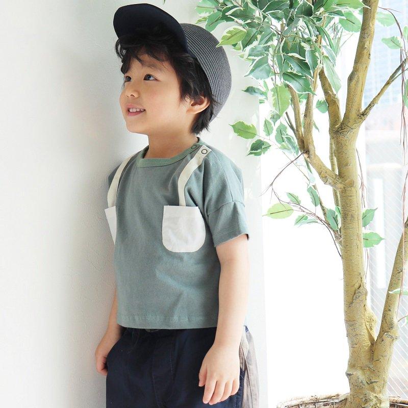 【maarook】天竺スペンダーTシャツ|グリーン|80-140cm