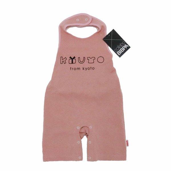 【kyuto×BIBPA】 ショップコラボBIBPA|ピンク