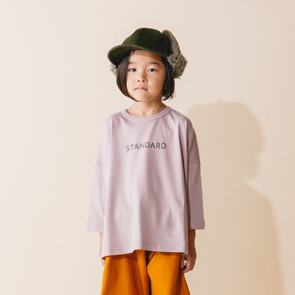 【nunuforme】STANDARD Tシャツ|ピンクベージュ|95-125cm