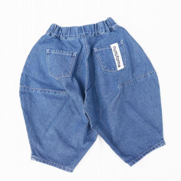 【nunuforme】ポインテッドパンツ|ブリーチ|95-125cm