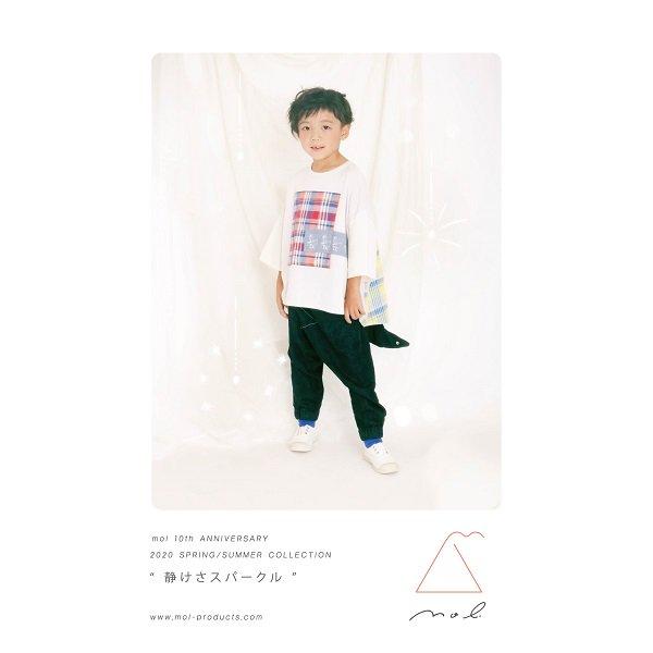 【MoL】2020年春夏物カタログ