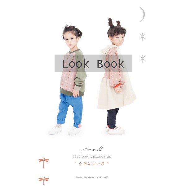【MoL】2020年秋冬物カタログ