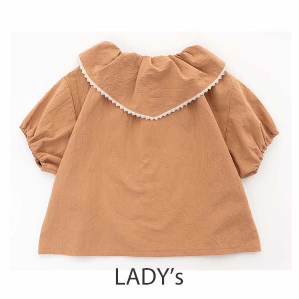 【MoL】dwarf シャツ|ナッツ|レディース