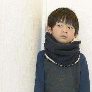 【nunu】 ネックウォーマー (ネイビー) kid's