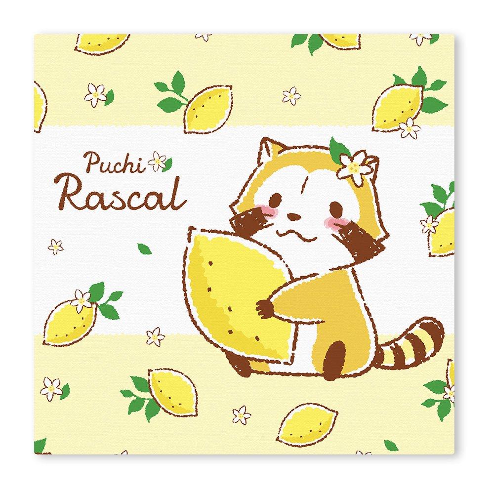 プチラスカル レモンシリーズ レモン