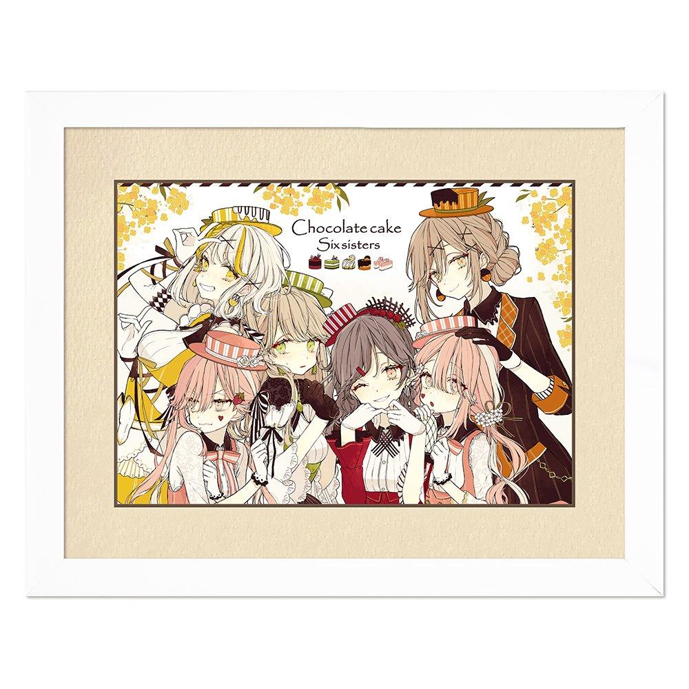 赤倉『チョコケーキ6姉妹』