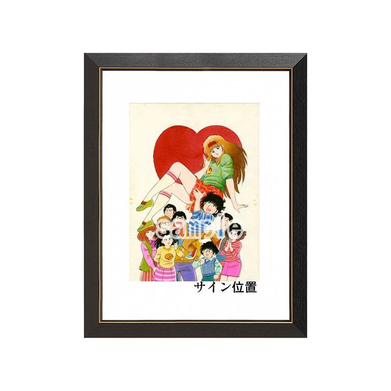 """三浦みつる The♥かぼちゃワイン 『""""L""""ovely』"""