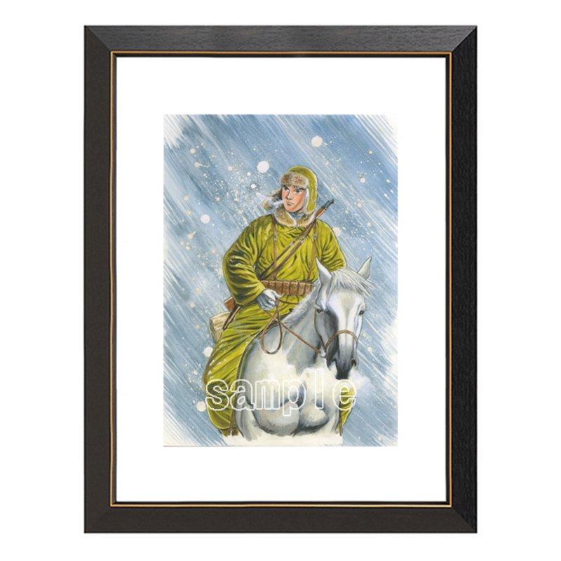 村上もとか RON-龍- 『雪中行』