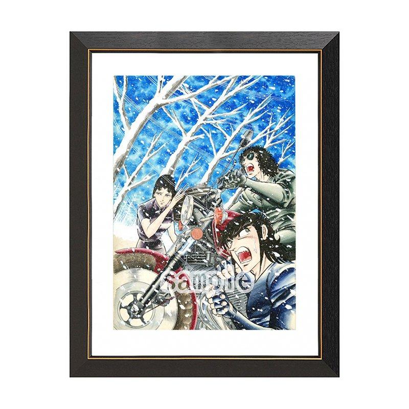 平松伸二 ブラック・エンジェルズ 『黒き野獣たち』