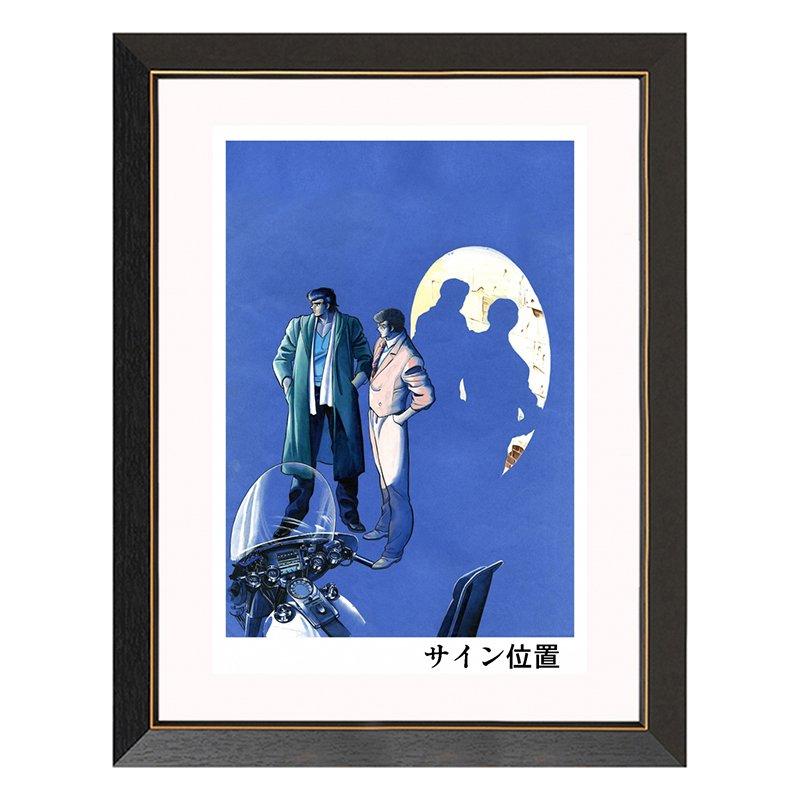 大島やすいち バツ&テリー 『ブルー』