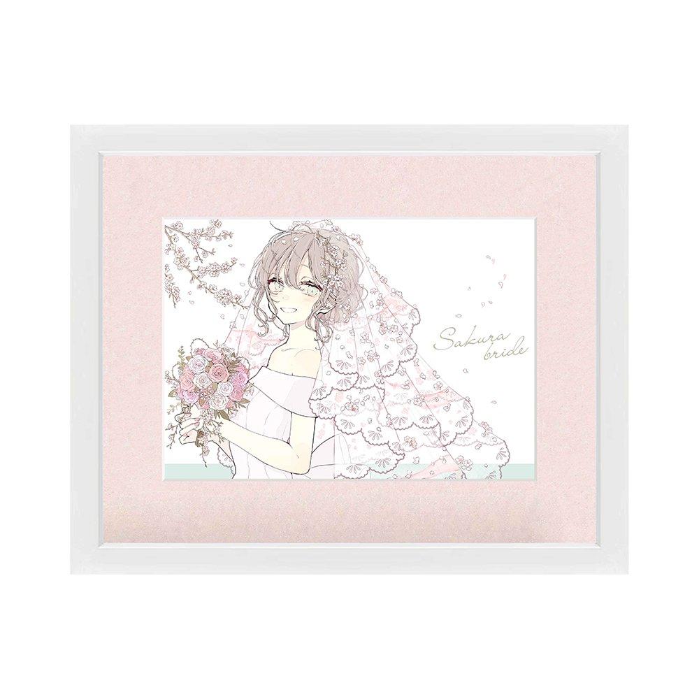 赤倉『桜のベール』