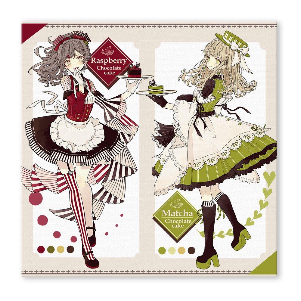 赤倉『チョコケーキ6姉妹 ラズベリーチョコケーキ/抹茶チョコケーキ』