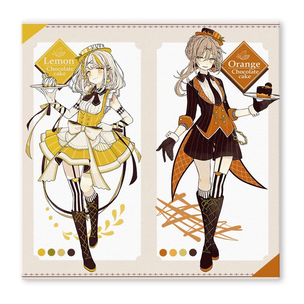 赤倉『チョコケーキ6姉妹 レモンチョコケーキ/オレンジチョコケーキ』