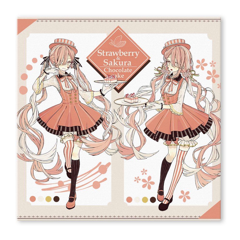 赤倉『チョコケーキ6姉妹 苺と桜のチョコケーキ』