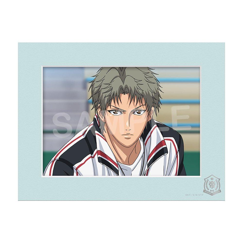 新テニスの王子様 キャラファインマット『鳳長太郎』