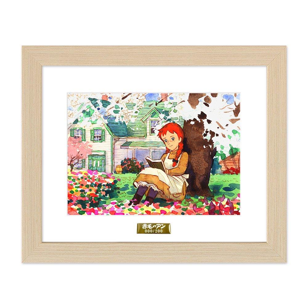 赤毛のアン『花咲く季節』