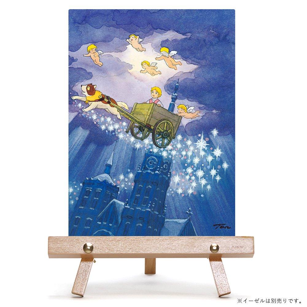 フランダースの犬『天使の空』 キャラファインボード