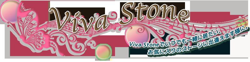 パワーストーン・ブレスレットshop*-Viva Stone-*