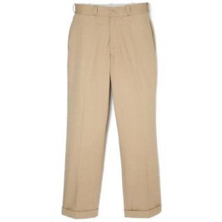 Cotton Work Pants  Camel